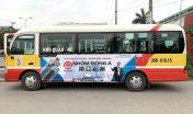 Ninh Bình 01-01015 (2)