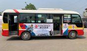 Ninh Bình 01-01035 (1)